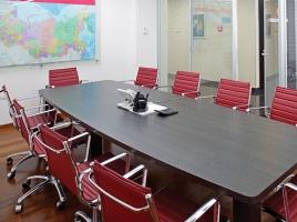 Зона переговоров Tao